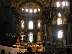 Wonderful combination of Christianity in byzantine mosaics and Islamic calligraphy at Hagia Sophia